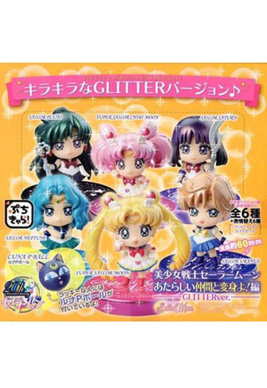 Petit Chara Pretty Soldier Sailor Moon With New Soldiers (Glitter Ver.)