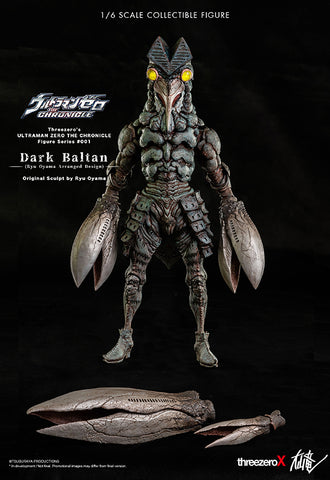 Ultraman Zero The Chronicle threezeroX Ryu Oyama Dark Baltan 1/6 scale collectible figure