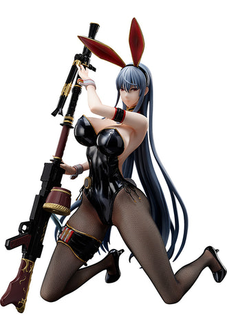 Valkyria Chronicles DUEL FREEing Selvaria Bles: Bunny Ver.