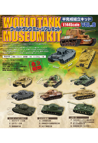 F-toys confect KAIYODO WORLD TANK MUSEUM KIT 6(Set of 10 Characters)