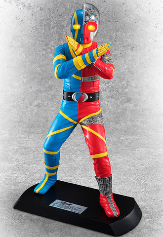 KIKAIDER MEGAHOUSE Ultimate Article KIKAIDER