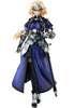 Fate/Apocrypha MEGAHOUSE VAH DX FATE/APOCRYPHA RULER