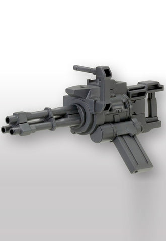 M.S.G Modeling Support Goods Kotobukiya Weapon Unit MW29 Hand Gatling Gun