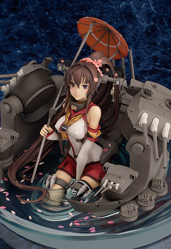Kantai Collection - KanColle- Max Factory Yamato Kai: Heavy Armament Ver