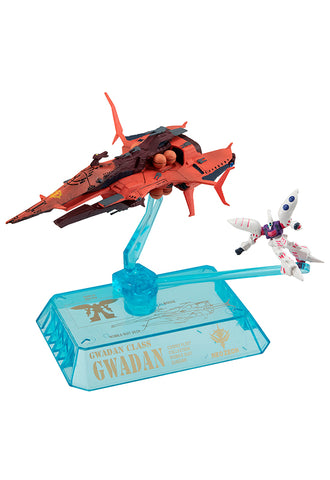 COSMO FLEET COLLECTION Mobile Suit Gundam MEGAHOUSE Z GUNDAM GWADAN