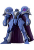 The Vision of Escaflowne Good Smile Company  MODEROID Alseides