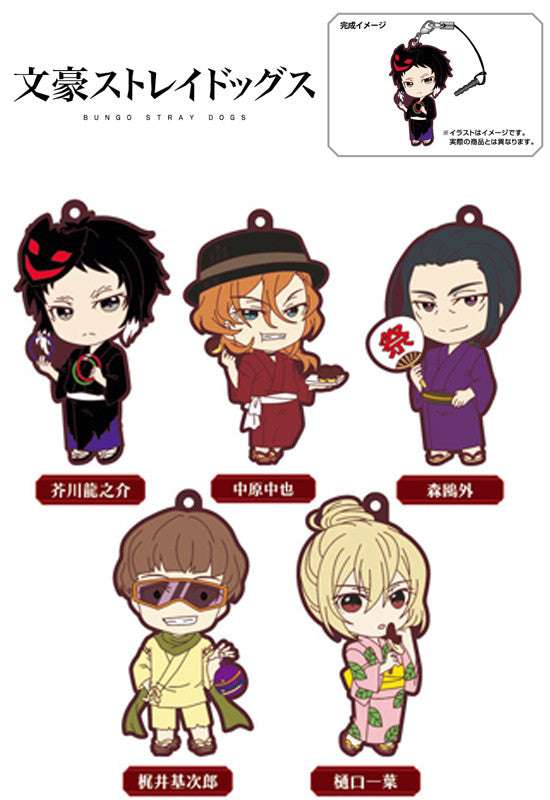 "BUNGO STRAY DOGS FREEing  BUNGO STRAY DOGS Yukata Rubber Straps ""Port Mafia"" (Set of 5 Characters)"
