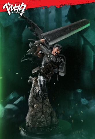 BERSERK First 4 Figures GUTS: BLACK SWORDSMAN REGULAR
