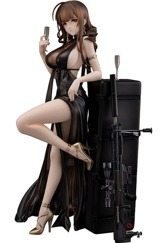 Girls' Frontline Wonderful Works Gd DSR-50: Best Offer Ver.