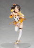 THE IDOLM@STER Cinderella Girls ALTER Chie Sasaki Party Time Gold Ver.