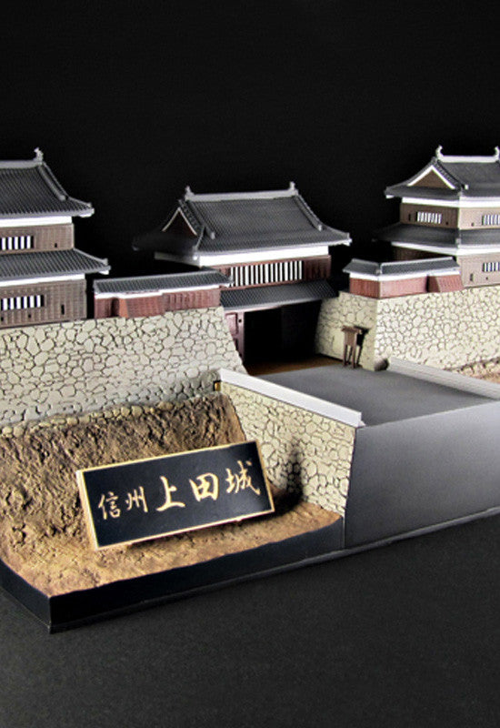 CASTLE Collection PLUM SINSYU-UEDA CASTLE ~With SANADAMARU Do-moKun~