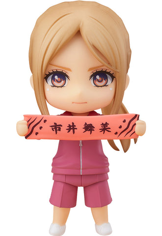 1320 If My Favorite Pop Idol Made It to the Budokan, I Would Die Nendoroid Eripiyo