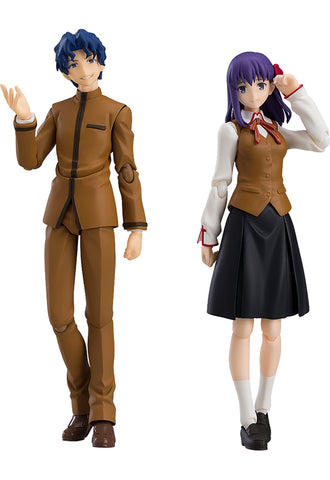 445 Fate/stay night: Heaven's Feel figma Shinji Matou & Sakura Matou