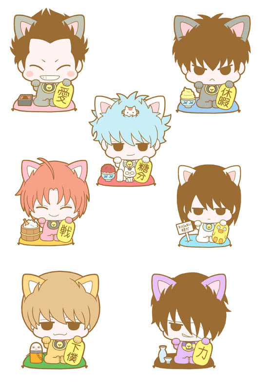 Rubber Mascot Gintama Princes of the Empress HATA And Animal Paradise With a Fotune Cat Series (Random Box of 8 Characters)