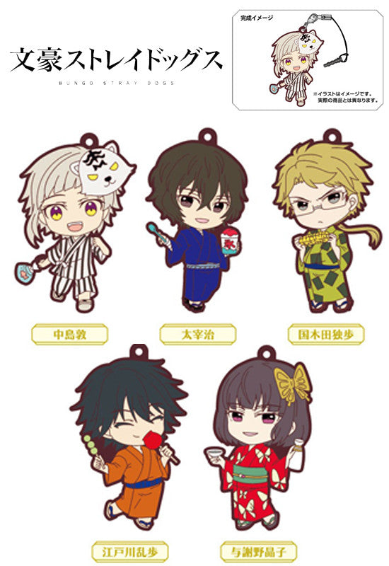 "BUNGO STRAY DOGS FREEing  BUNGO STRAY DOGS Yukata Rubber Straps ""Armed Detective Agency"" (Set of 5 Characters)"