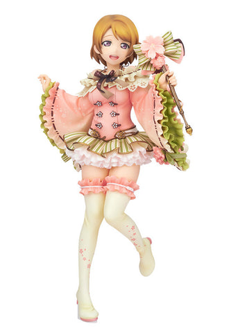 Love Live! School Idol Festival ALTER Hanayo Koizumi March Ver.