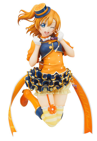 Love Live! ALTER School Idol Festival Honoka Kosaka Fruit Parlor Ver.