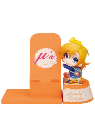 Love Live! BROCCOLI Choco Sta Honoka Figure (w/Smartphone Stand)