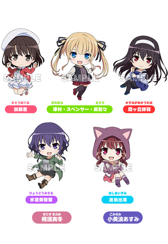 Saekano: How to Raise a Boring Girlfriend Fine GOOD SMILE COMPANY Nendoroid Plus Collectible Keychains (1 Random Blind Box)