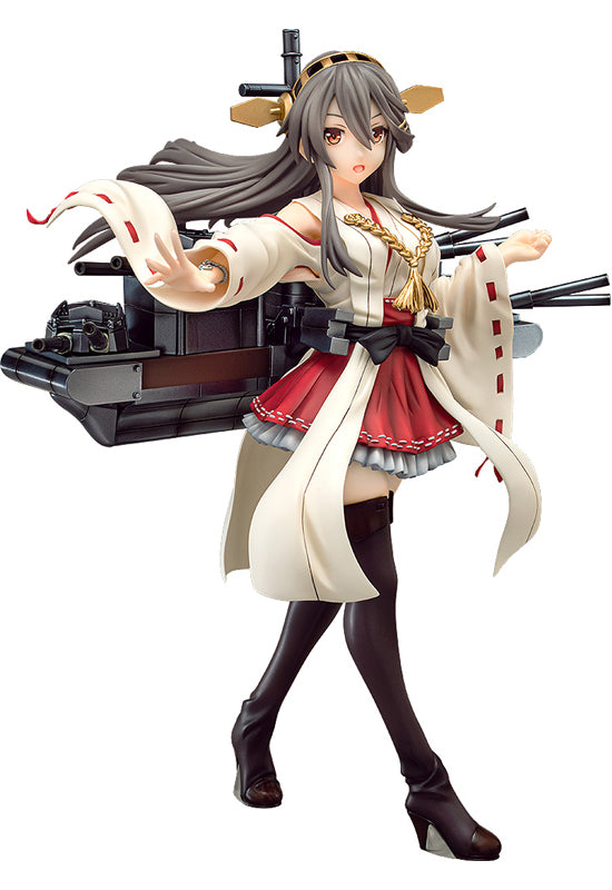Kantai Collection -KanColle- Phat! Company Haruna