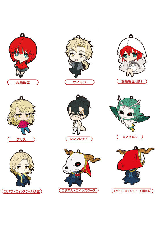The Ancient Magus Bride FREEing The Ancient Magus Bride Trading Rubber Straps (Set of 10 Characters)