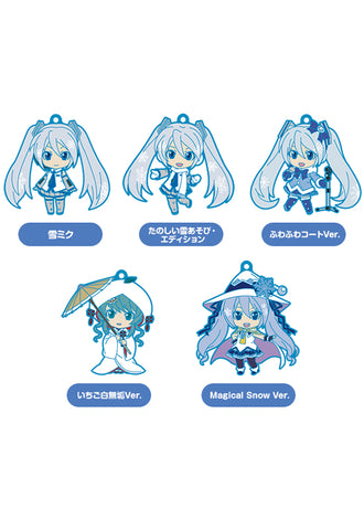 Character Vocal Series 01: Hatsune Miku Good Smile Company Snow Miku Nendoroid Plus Collectible Keychains Vol. 1 (Set of 5 Characters)