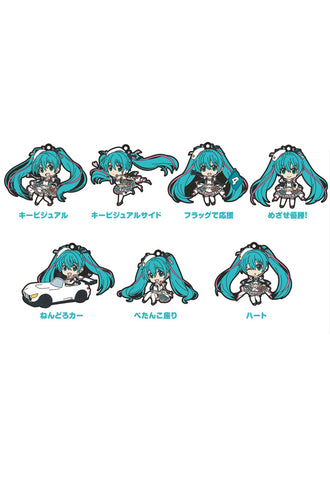 Hatsune Miku GT Project GOODSMILE RACING Racing Miku 2019 Ver. Nendoroid Plus Collectible Rubber Keychains (Box of 7 Characters)
