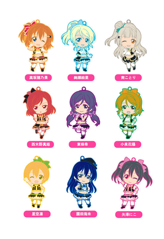 Love Live! Good Smile Company Nendoroid Plus Trading Rubber Straps: LoveLive! 05 (SET OF 9 CHARACTERS)