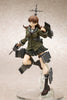 Kantai Collection -Kan Colle- Ques Q Ohi(KAI) 1/8 Figure