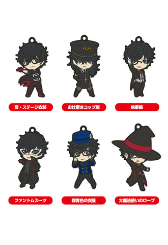 Persona5: Dancing in Starlight Good Smile Company Nendoroid Plus Collectible Keychains (Set of 8 Characters)