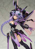 Hyperdimension Neptunia ALTER Purple Heart