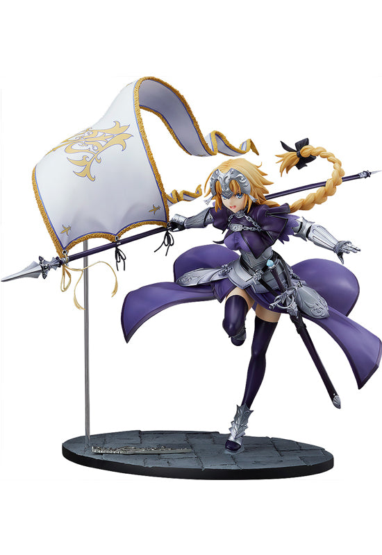 Fate/Grand Order GOOD SMILE COMPANY Ruler/Jeanne d'Arc