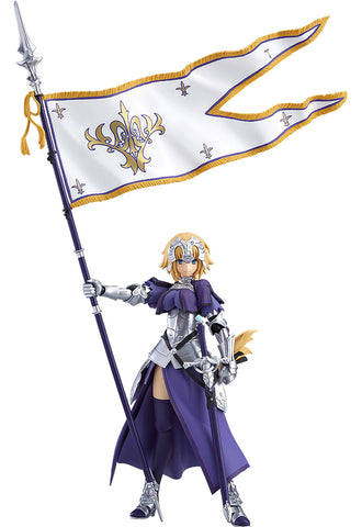 366 Fate/Grand Order figma Ruler/Jeanne d'Arc
