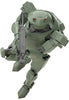 Full Metal Panic! Invisible Victory GOOD SMILE COMPANY MODEROID Rk-91/92 Savage (Olive)