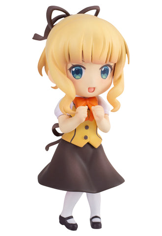 Is the order a rabbit? BLOOM PLUM Mini Figure Syaro