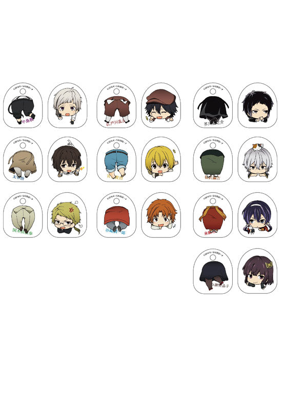 Bungo Stray Dogs Chara-ani Corporation Bungo Stray Dogs NIITENGO Clip Vol.1 (1 Random Blind Box)