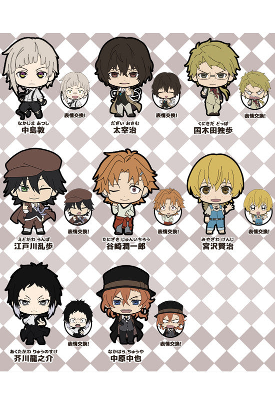 Bungo Stray Dogs ORANGE ROUGE Picktam! Bungo Stray Dogs (1 Random Blind Box)