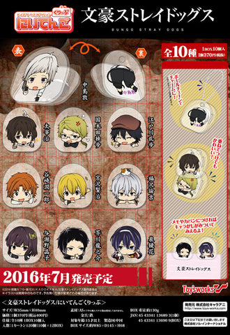 Bungo Stray Dogs TOYWORKS Niitengo Clip (Box Set of 10 Characters)