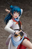 Love Live! Sunshine!! STRONGER Birthday Figure Project: Yoshiko Tsushima