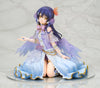 Love Live! School Idol Festival ALTER Umi Sonoda White Day Ver.