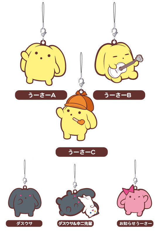 wooser's hand-to-mouth life phantasmagoric arc Good Smile Company wooser's hand-to-mouth life phantasmagoric arc: Trading Rubber Straps (SET OF 6  STRAPS)