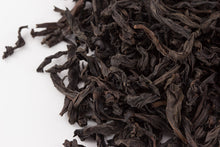 Sale! Banyan First Grade Da Hong Pao Oolong Tea