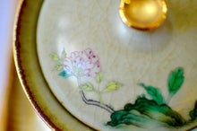 NEW! Gaiwan Chinese Tea set