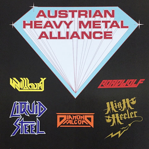 Austrian Heavy Metal Alliance VINYL Sampler