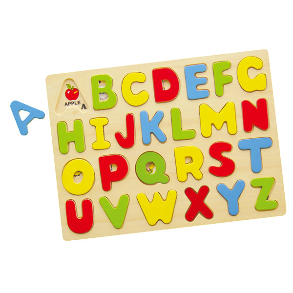 MSK Alphabet Wooden Tray