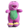 "Barney & Friends Beanie-Gift 7"" (18cm) Plush Toy"