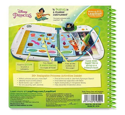 LeapFrog LeapStart 3D Disney Princess Shine with Vocabulary