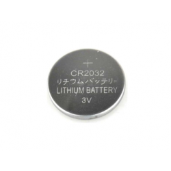 Hui Feng CR2025 Lithium Battery