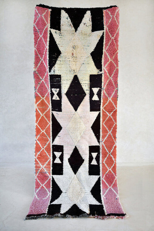 Till Stars Grew Out of the Air | Moroccan Boucherouite Rug