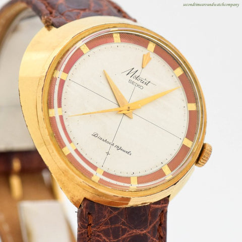 1960's Vintage Seiko Motorist Diashock Yellow Gold Plated & Stainless Steel Watch